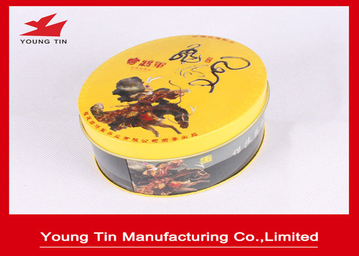 Food Grade Tinplate Material Embossed Oval Metal CMYK Printed Tin Box For Gifts Packaging